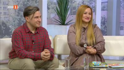 """Силвена и Красимир и техния влог """"Живот със синдрома на Даун"""