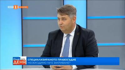 Евгени Иванов от ВВС: Закриването на специализираната прокуратура е опит да се попречи на държавата да раздаде справедливост