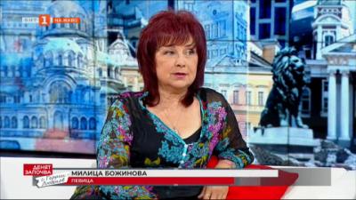 Спомен за Ваня Костова - ангелският глас на бг естрада