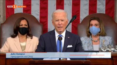 100 дни в Белия дом: Джо Байдън с първа реч пред Конгреса