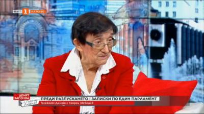 Мика Зайкова за 45-ото НС: В цирка хората се трудят, а там е лудница и не работят
