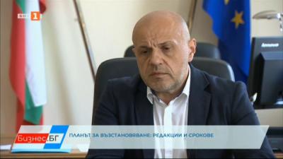 Томислав Дончев: Не съм получил нито едно предложение за промяна на Плана за възстановяване