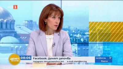 Камелия Нейкова: Машинното гласуване е добро решение, въпреки че крие своите рискове