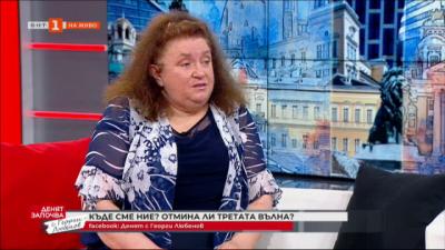Проф. Константинова: Трябва да се стремим към управляема инфекция