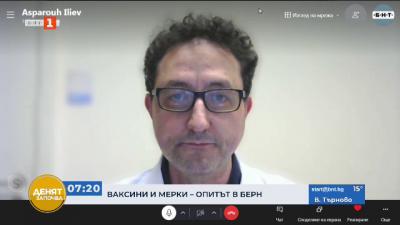 Д-р Аспарух Илиев: Ако не се ваксинираме адекватно, следващата есен отново ще имаме същите проблеми, дори по-големи