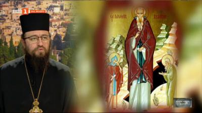 Почитаме паметта на Св. преподобни Пахомий Велики