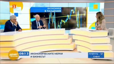 Икомическите мерки и позициите на бизнеса, разговор с Димитър Манолов и Васил Велев