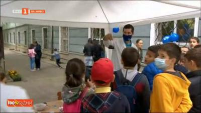 Ден на отворените врати в Минно-геоложкия университет