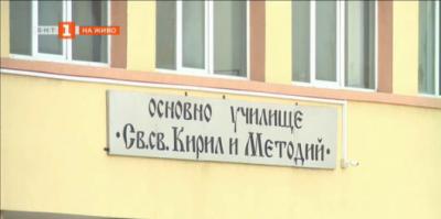 Отстраниха от работа учителката, която обиждаше първокласници в Дупница