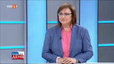Корнелия Нинова: Има нужда от голяма лява коалиция, която да отстоява съвременните леви политики