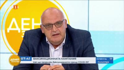 Д-р Николай Брънзалов: Сертификатът се получава от лечебното заведение, където е поставена ваксината
