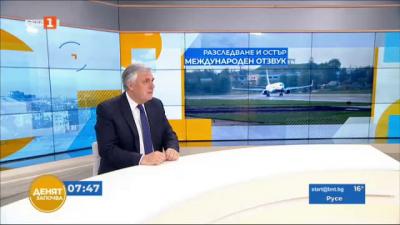 Калфин за отклонения в Минск самолет: Това е държавен тероризъм