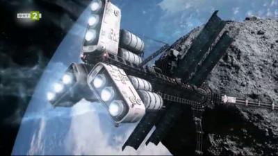 Възможно ли е добиването на ресурси от астероидите в космоса?
