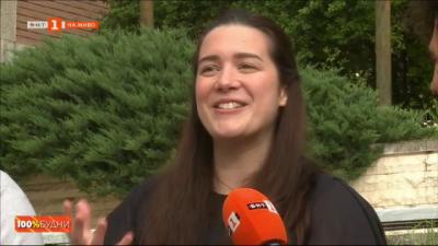 Белгийката Фемке, която срещна любовта в България
