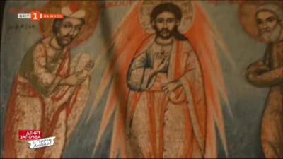 Тайните на Странджа планина и Парорийския манастир