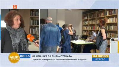 Опашки за издаване на читателски карти в новата библиотека в Бургас