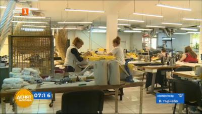 Малки фирми в благоевградско на крачка от фалит