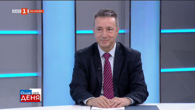 Янаки Стоилов ще издаде заповед за преглед на най-чувствителните сектори в Министерството на правосъдието