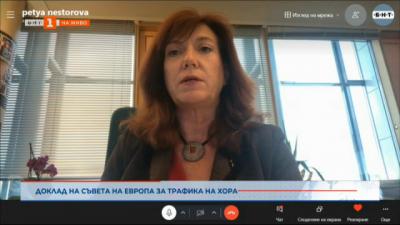 Доклад на Съвета на Европа за трафика на хора