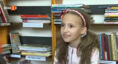 Мария - най-четящото дете в Благоевград