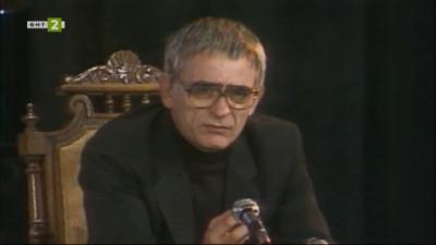 Спомен за Иван Налбантов