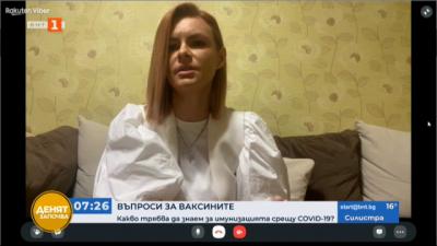 Д-р Христиана Бацелова: Смесването на РНК ваксината на Пфайзер и на Астра Зенека е безопасно и ефективно