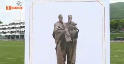 Кауза: паметник на Кирил и Методий в Цариброд