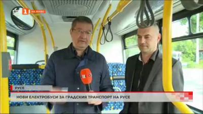 Нови електробуси за градския транспорт в Русе