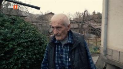 Столетниците на България: 101-годишният дядо Нетко