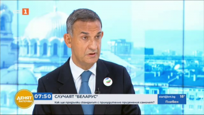 Стефан Тафров: Не може отношенията между България и РС Македония да бъдат основани на омраза.