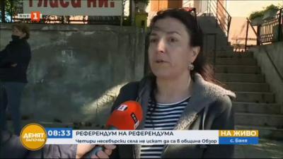 Четири несебърски села не искат да са част от община Обзор, организират контрареферендум
