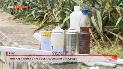 Мобилен пункт в Русе събира опасни отпадъци