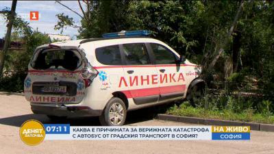 """Причините за инцидента с автобус в столичния квартал """"Орландовци"""""""