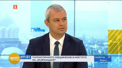 """Костадин Костадинов: Патриотичният вот ще се обедини на тези избори зад """"Възраждане"""""""