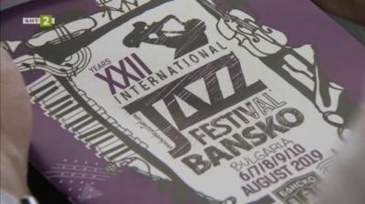 Каква ще бъде съдбата на Джаз фестивала в Банско