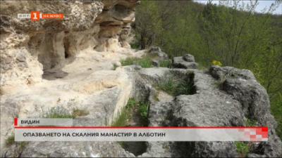Опазването на скалния манастир в Алботин