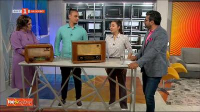 Семейство дава живот на забравени радиоапарати