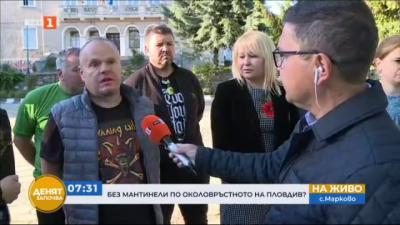 Подписка срещу мантинелите на Околовръстното на Пловдив