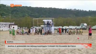 Международен турнир по плажен футбол във Варна