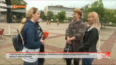 Скандален запис на учителка в Дупница, която обижда деца