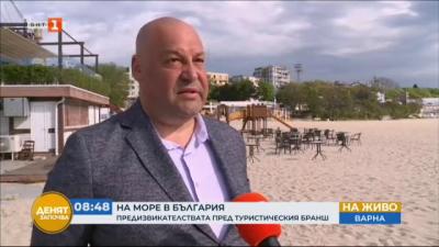 На море в България - проблемите пред туристическия бранш