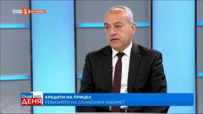 Министър Гълъб Донев: Чистка и реваншизъм едва ли са правилните определения за промяна