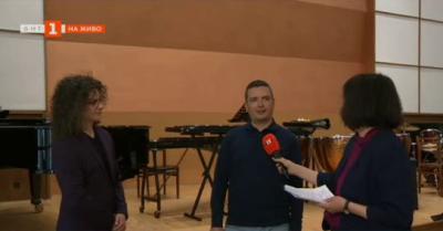 Софийската филхармония и Фортисимо фамилия представят Цигулката в киното на 16. май