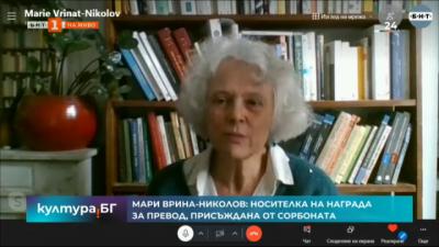 Мари Врина-Николов: Преводът и българската литература са моето убежище