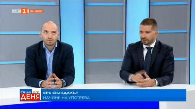 Коалиционни игри и предизборни войни -  анализ на политическите наблюдатели Димитър Ганев и Слави Василев
