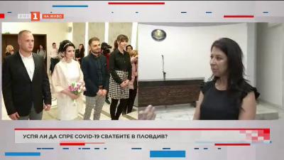 Успя ли Ковид-19 да спре сватбите в Пловдив?