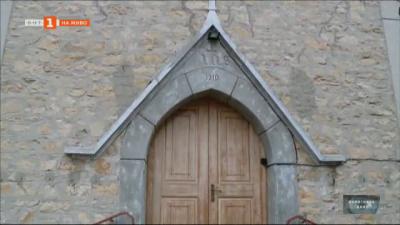 Под едно небе:  Католическият манастир в шуменското село Царевброд