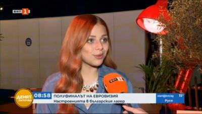 Виктория Георгиева: Бих призовала българите в чужбина да подкрепят мен и България