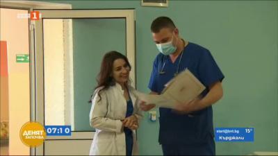 Петима млади лекари са постъпили на работа в Гоцеделчевската болница