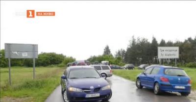 Протест във Врачанско заради лоши пътища